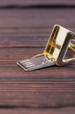 Anillo-USB-por-dentro-660x650